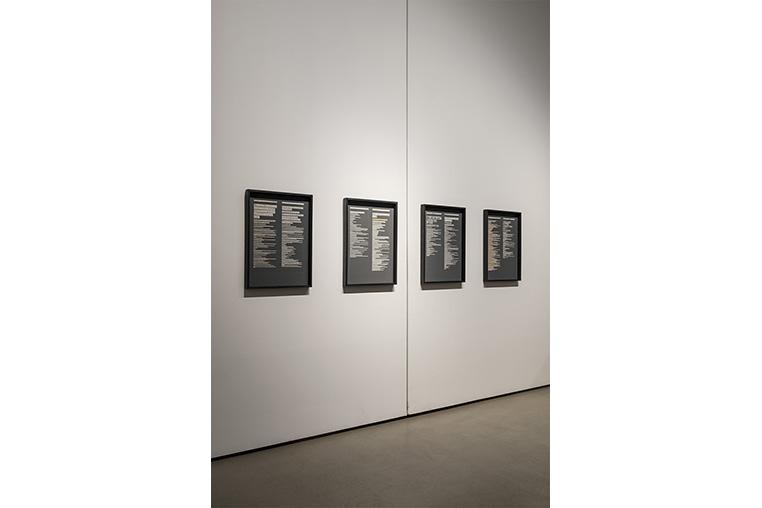 Ausstellungsansicht_5